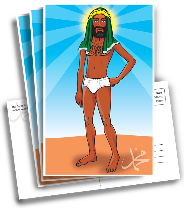Mohammed postcards