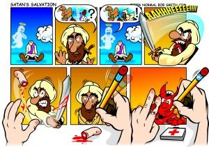 Mohammed chops of artist's finger